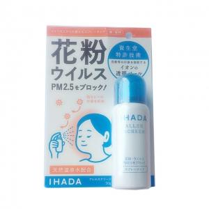 Xịt kháng khuẩn, chống bụi mịn Ihada Shiseido PM 2.5