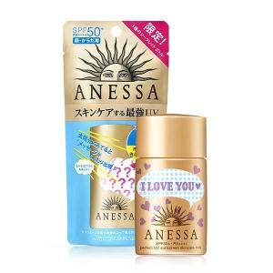 Sữa Chống Nắng Bảo Vệ Hoàn Hảo Anessa Perfect UV Sunscreen Skincare Milk 20ml