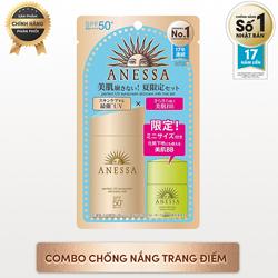 Bộ kem chống nắng Anessa Perfect UV Sunscreen Skincare Gold Milk 60ml và Kem BB trang điểm chống nắng Anessa 7.5ml