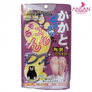 Túi ủ bong da chết bàn chân Mino Baby Foot