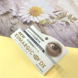 Kem Trị Thâm Mắt Kumargic