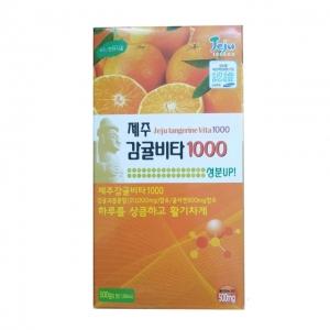 Viên Ngậm bổ sung Vitamin C Jeju Tangerine Vita 1000