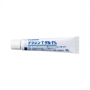 Kem Trị Mụn Dalacin T Gel 1% Nhật Bản