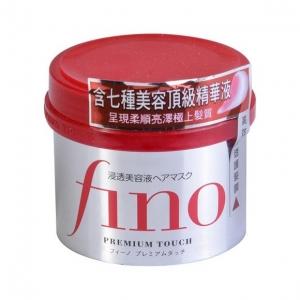 Kem ủ vàhấp tóc Fino của Shiseido