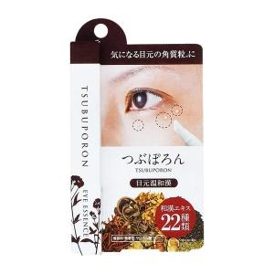 Kem trị mụn thịt Tsubuporon Eye Essence 1.8ml