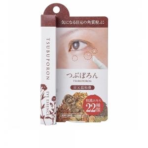 Tinh Chất Trị Mụn Vùng Mắt Tsubuporon Eye Essence