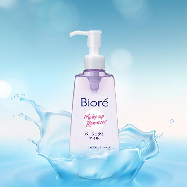 Set quà tặng nước tẩy trang Biore Makeup Remover